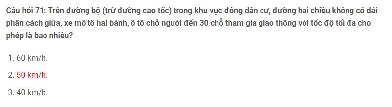 Câu hỏi 71